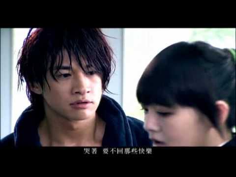 Peter Ho - Remember I love you MV