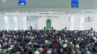 Friday Sermon 12 October 2018 (Urdu): Men of Excellence