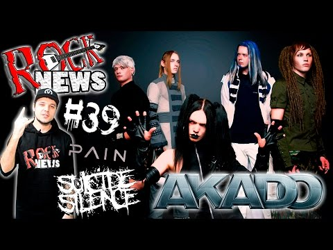 ROCK NEWS #39 - AKADO / PAIN / Suicide Silence