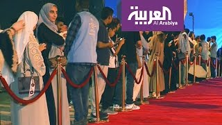 حضور لافت للأفلام الروائية في مهرجان أفلام السعودية