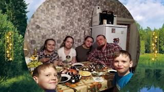 День Рождения ЛизыКАК МЫ СУШИ ДЕЛАЛИ)))))))