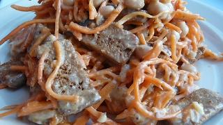 """Салат """"Корейка"""" с корейской морковкой. Салаты рецепты быстрого приготовления.Salad recipes."""