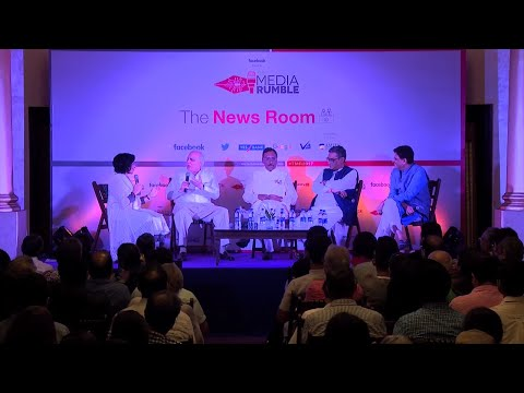 #MediaRumble: Relationship between Media & Government and the lack of a healthy conflict.