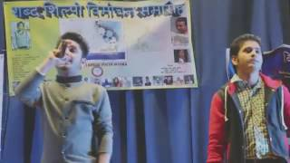 Panchhi Sur Mein Gaate Hain Cover By Tara and Monrath Chhetri