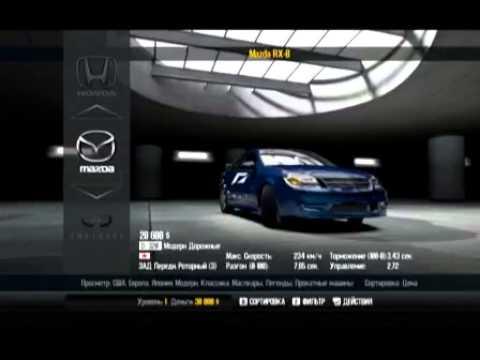 Видео обзор игры — Shift 2 Unleashed отзывы и рейтинг, дата выхода, платформы, системные требования