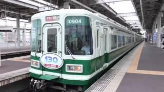 2015年6月14日撮影 南海電鉄130周年記念に昔の緑色のサザンが復活‼   こ...