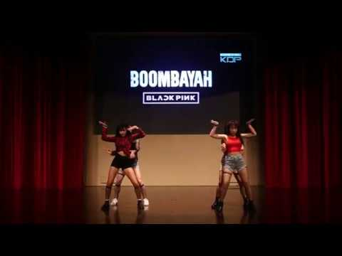 BLACKPINK - BBHMM + 붐바야 (BOOMBAYAH) Dance Cover by NTUKDP [NTU K-pop Concert 2017]
