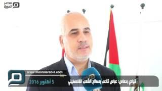 """قيادي بحماس: استثناء غزة من الانتخابات المحلية تطويع لمصالح """"فتح"""""""