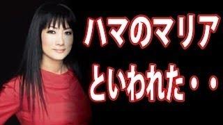 余貴美子 酒と泪と男と女 余貴美子 検索動画 15