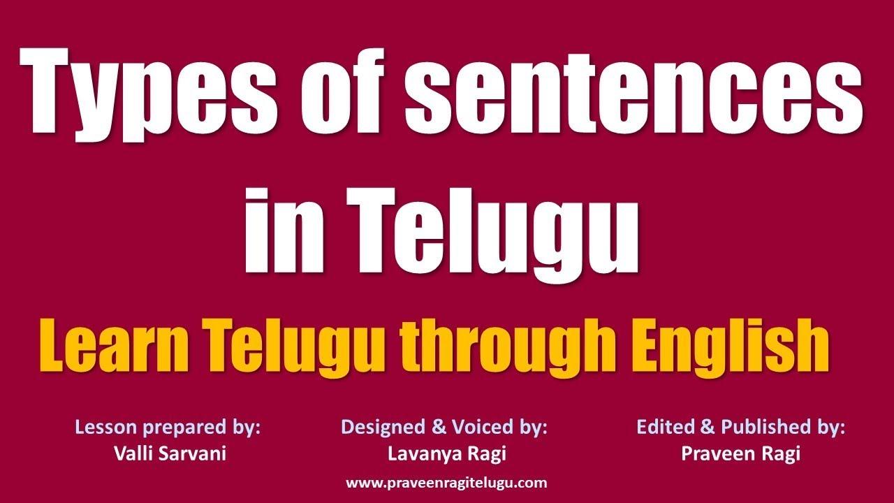 English to Telugu Lesson: Types of sentences in Telugu