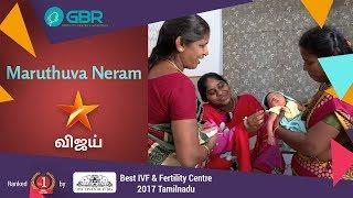 எண்டோமெட்ரியோஸிஸ் என்றால் என்ன? அதை தடுக்க என்ன வழி? | Dr G Buvaneswari, Chennai | Star Vijay HD