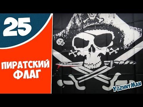 Детские игрушки оптом в СПб, Москве Купить детские