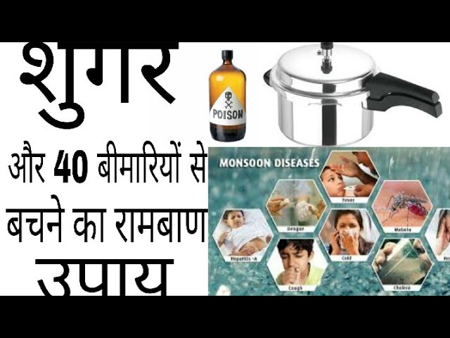 ???? ?? ???? ?? ?????? ???? / Home Remedy Of Diabetes 100% Result