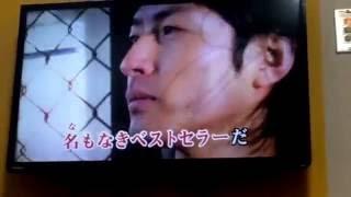 愛にこだわれ/平井堅 歌ってみた[3]