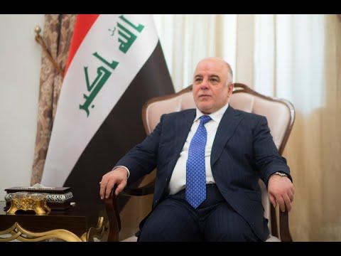 أخبار عربية | العبادي: لن نقر أبداً بنتائج #استفتاء_كردستان  - نشر قبل 2 ساعة