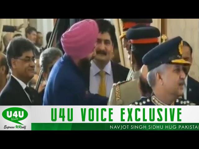 Navjot Singh Sidhu hug Pakistani Army Chief Qamar Javed Bajwa