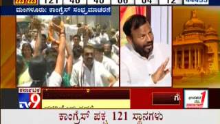 TV9 Live: Counting of Votes : Karnataka Assembly Elections 2013 'Results' - Part 19