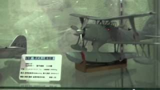 大日本帝国 日本海軍戦闘機 Empire of Japan Japanese Navy fighter