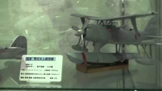 大日本帝国 日本海軍戦闘機 Empire of Japan Japanese Navy fighter