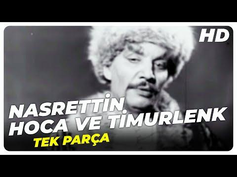 Nasrettin Hoca ve Timurlenk - Türk Filmi