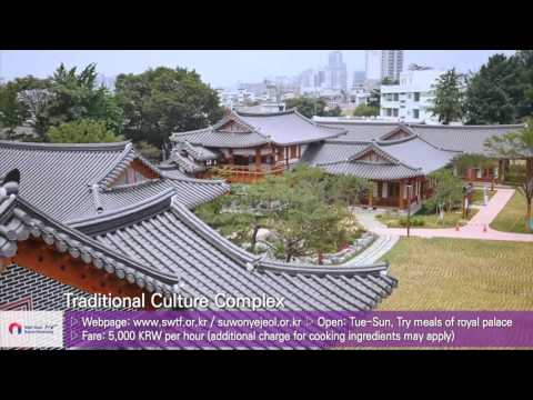SUWON TRAVEL BIBLE [A must-see tour city!]