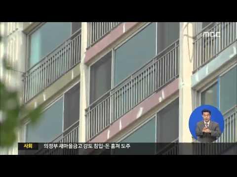 [14/07/15 정오뉴스] LTV 비율 완화 가시화...DTI 규제 완화도 검토