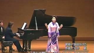 西田ちづ子(ソプラノ歌手)犬との誓い〜犬の十戒より