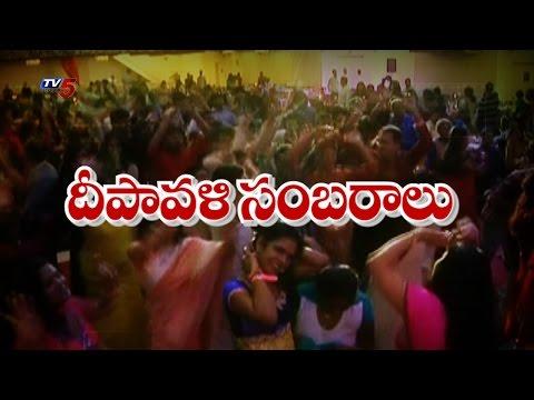 Shrusti Events Diwali Celebrations With NRI's   New Jersey : TV5 News