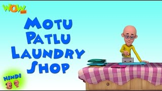 Motu Patlu Laundry Shop | Motu Patlu in Hindi | 3D Animation Cartoon for Kids | As on Nickelodeon