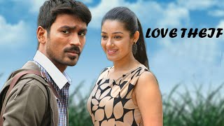 English Action Full Movie   Love Thief   Hollywood Action Movie  English Dubbed Movie