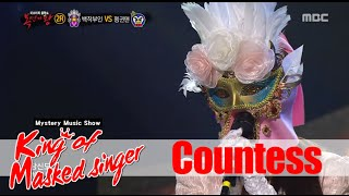 [King of masked singer] 복면가왕 - 'Luxury countess' 2round! - 'How Are You' 20151206