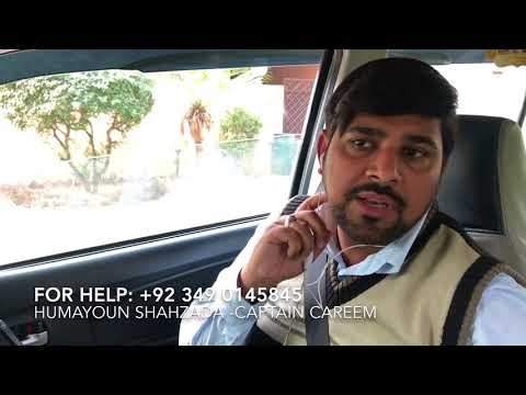 Careem Captain Lahore Interview how to save money interview Feb 2018 - how to earn more episode 2