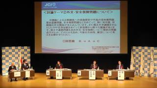 e-みらせん第47回衆議院議員総選挙東京18区公開討論会