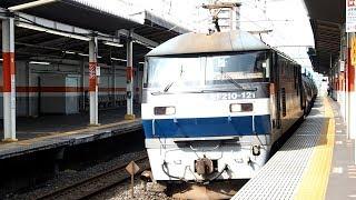 2019/07/17 【タキ1000-1付】 JR貨物 8883レ EF210-121 南浦和駅 | JR Freight: Oil Tank Cars at Minami-Urawa