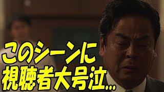 """動画タイトル ▽▽ 下町ロケット、阿部寛、立川談春""""二人の英断""""に視聴者..."""