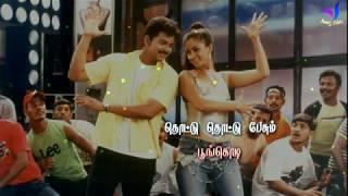 Althota Boopathy 😍 Love Folk Song 😇 Thalapathy 💞 Whatsapp Status Tamil Video