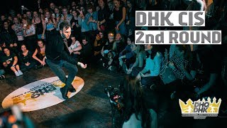 DANCEHALL QUEEN KING CIS 2017 DHK 2nd Round ILYA FOOTONFAYA