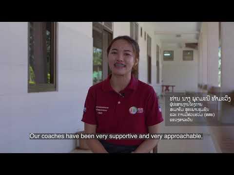 ການລົງໃຫ້ຄຳແນະນຳແບບເພື່ອນສອນເພື່ອນເພື່ອປັບປຸງໂພຊະນາການ/Peer Mentoring for Improved Nutrition in Laos