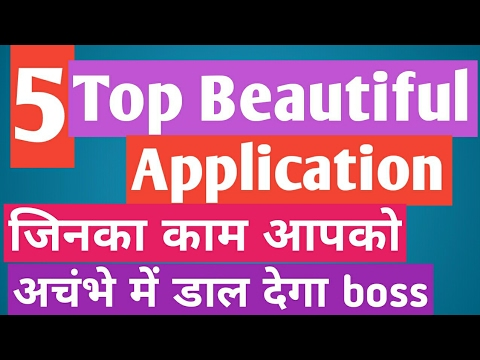 top 5 application for 2017 you don't know about work || by technical boss