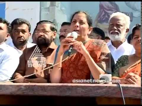 Nirmala Sitharaman Full Speech at Poonthura | 04 Dec 2017