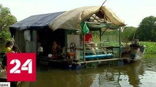 Экономика Камбоджи растет быстрее китайской - Россия 24