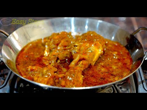 Hot & Spicy Chicken Drumsticks Curry | Chicken Curry Recipe