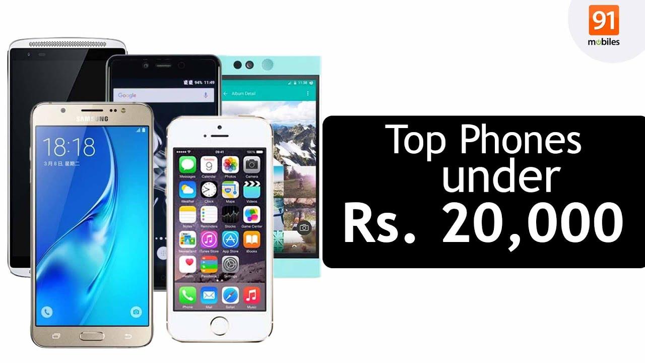 Best Mobile Phones Under 20000 Rs India June 2016