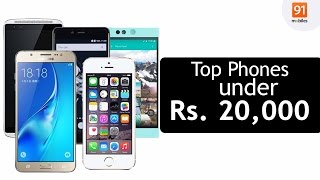 Best Mobile Phones Under Rs 20,000 | India (June 2016)