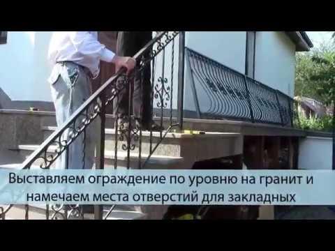 Лестница из металла кованые перила для металлических лестниц