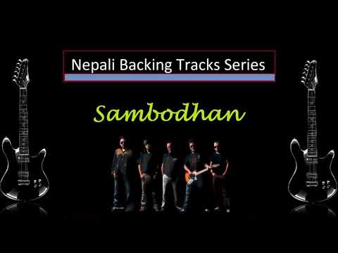 Sambodhan (1974 AD) Backing Track (Karaoke)
