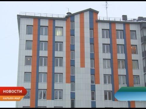 В Нарьян-Маре детям-сиротам передадут 13 квартир