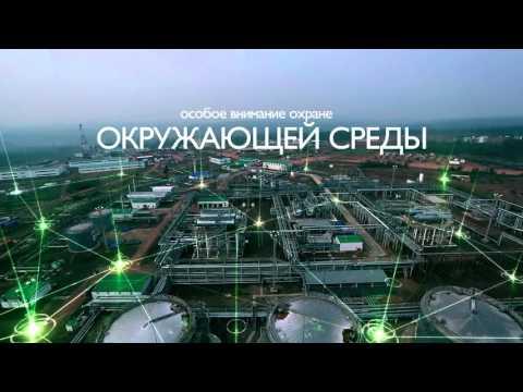 Вакансии нефтяных компаний