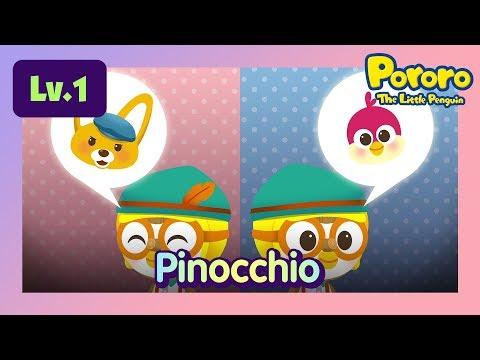 [Lv.1] Pinocchio | Could Pororo the Pinocchio become a real kid? | Fairy tales | Pororo