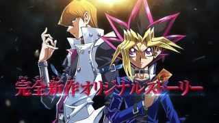 Yu-Gi-Oh! Movie 2016 Preview